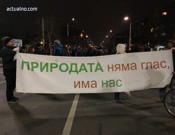"""photo of Евродепутати са се обърнали към ЕК заради парк """"Пирин"""" и Кресненското дефиле"""