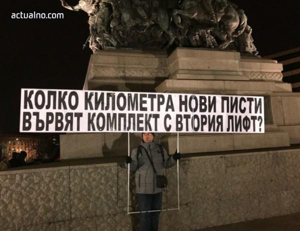 photo of Еколози и граждани отново протестираха в защита на Пирин у нас и в чужбина (Видео)
