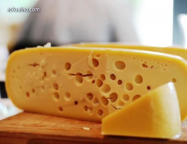 photo of Откриха сирене на повече от 3 хиляди години