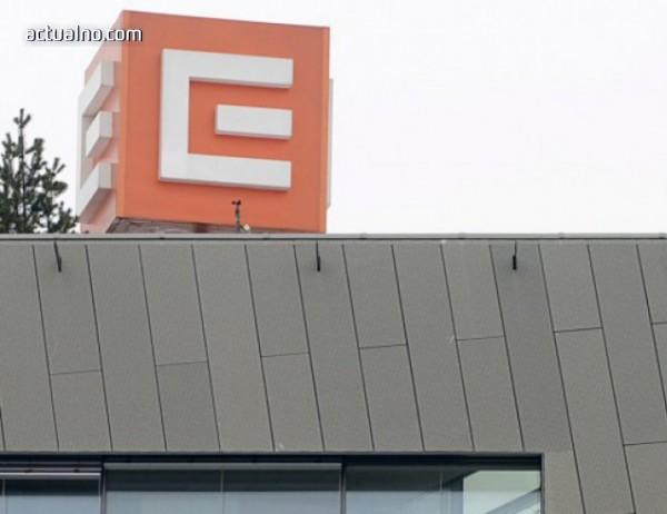photo of Предложение: КЕВР да дава разрешения за сделки с над 20% от капитала на ЕРП