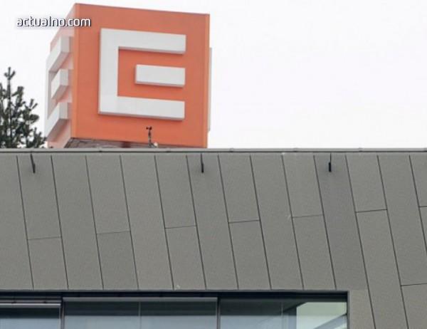 """photo of Глас от """"Инерком"""" също намеква, че сделката за ЧЕЗ може без държавно участие"""
