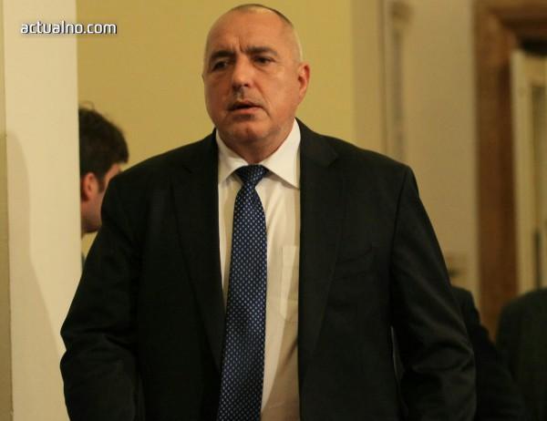 photo of Заради Русия: Поне два проблема за Борисов