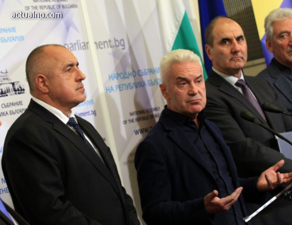 """photo of КОИ са """"те"""", които правят преврат на Борисов? (ВИДЕО)"""