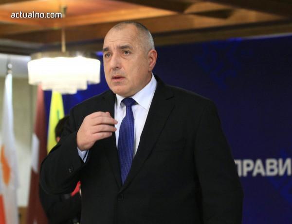 photo of Борисов в искова молба срещу Нинова: Който ме обижда, обижда целия български народ