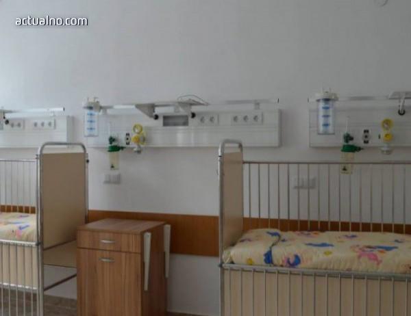 photo of Затваря детското отделение в областната болница на Смолян
