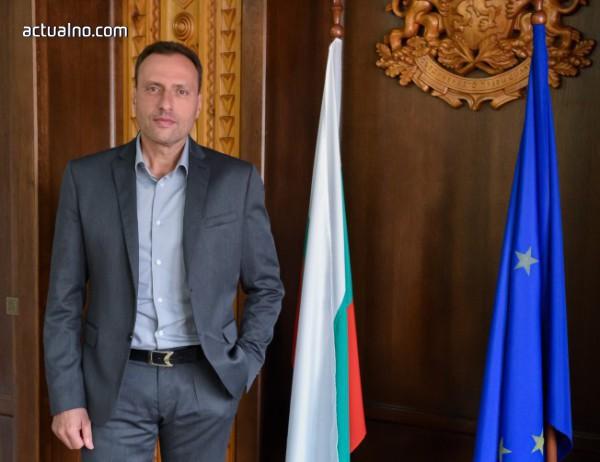 photo of Поздравителен адрес от кмета на Банско Георги Икономов по случай 3 март