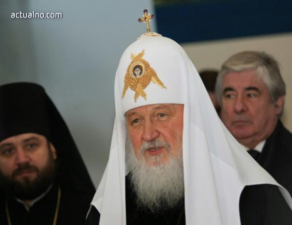 photo of Кирил дойде да рови костите на загиналите за свободата ли?