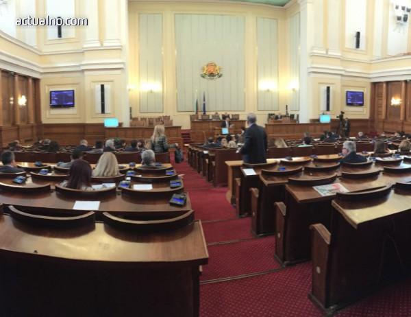 photo of Депутатски (по)зор
