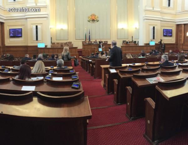 photo of Народното събрание прие Бюджет 2019 на първо четене
