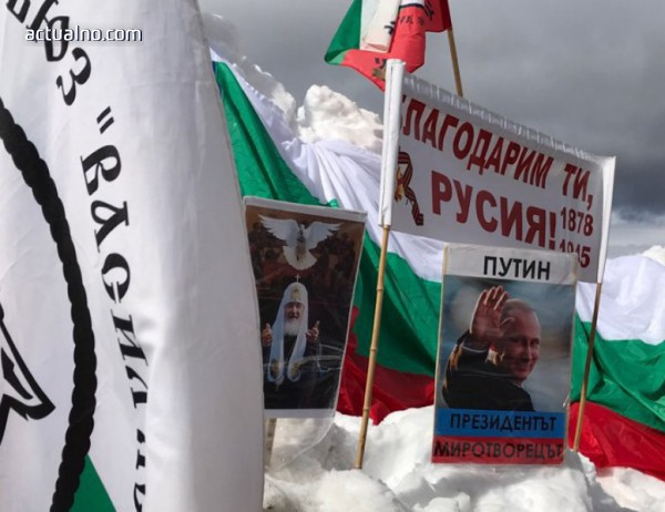 photo of Путин не е освободил България!