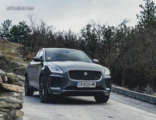 photo of Изненадващо достъпен: E-Pace - вторият SUV на Jaguar (тест-драйв)