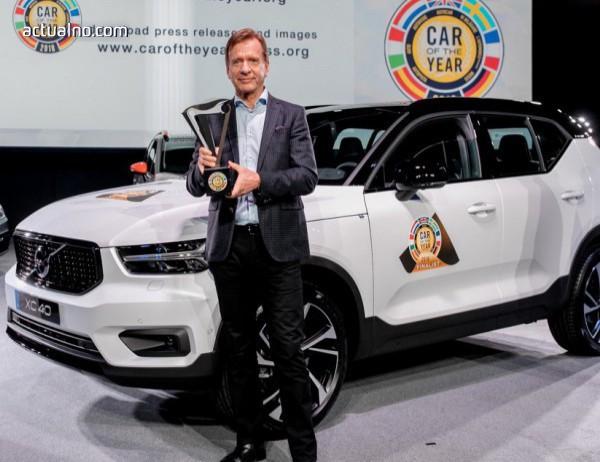 """photo of Избраха Volvo XC40 за """"Автомобил на годината"""" в Европа"""