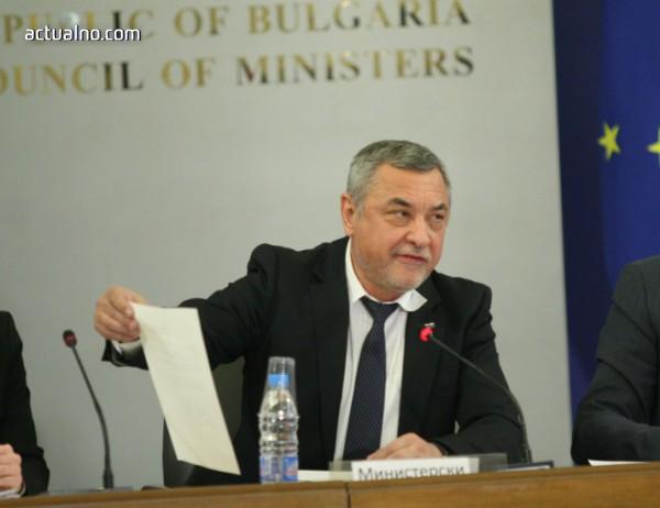 photo of Симеонов похвали Борисов за ЧЕЗ, изкара тъмни петна от миналото на патриарх Кирил