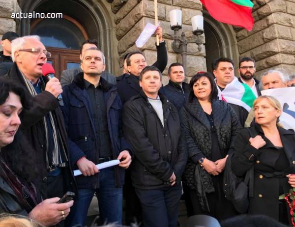 photo of Новините: Най-важното за деня, 7 март