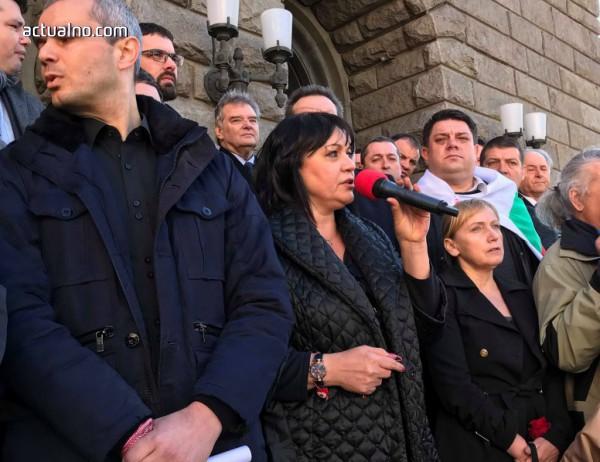 """photo of Протестът на БСП срещу Борисов - с викове """"тикви"""" и в защита на патриарх Кирил (ВИДЕО)"""