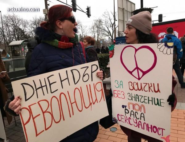 photo of Шествие за правата на жените се проведе в София (ВИДЕО)