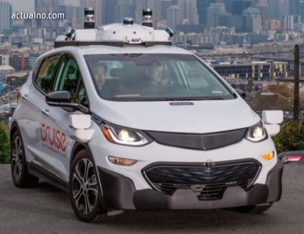 photo of В Калифорния започнаха да нападат безпилотни автомобили