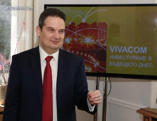 photo of VIVACOM е нaй-големият телеком по общи приходи за пета поредна година