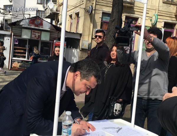 photo of БСП събира подписи срещу сделката за ЧЕЗ в цялата страна
