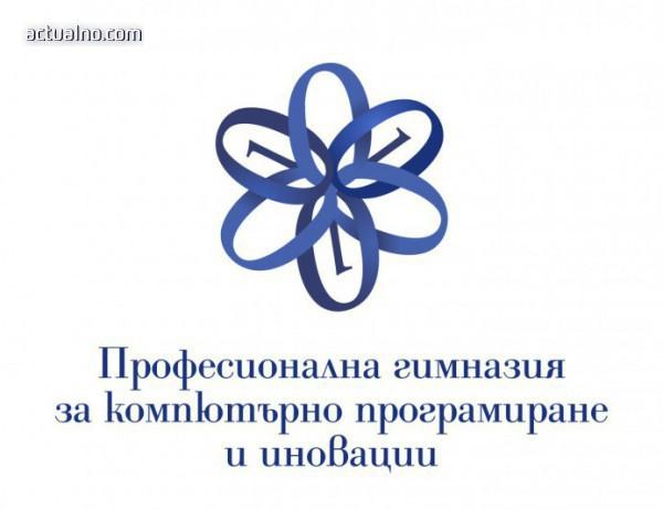 photo of Обявиха победителя в конкурса за лого на новото бургаско компютърно училище