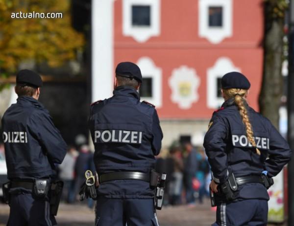 photo of Австриец нападна иранското посолство във Виена