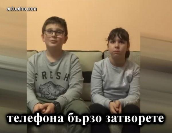 photo of СДВР го измисли: Внуци инструктират бабите си за телефонните измами (Видео)