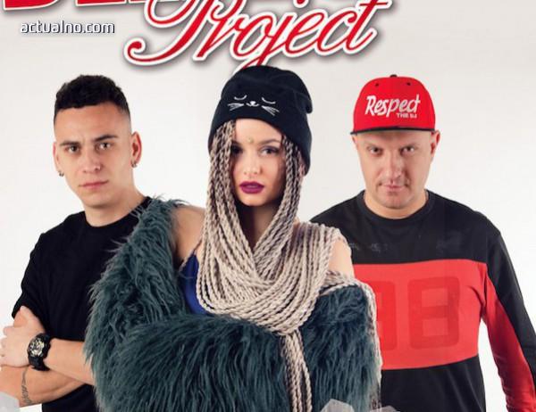 photo of Любимка от X Factor е новата вокалистка на Deep Zone Project