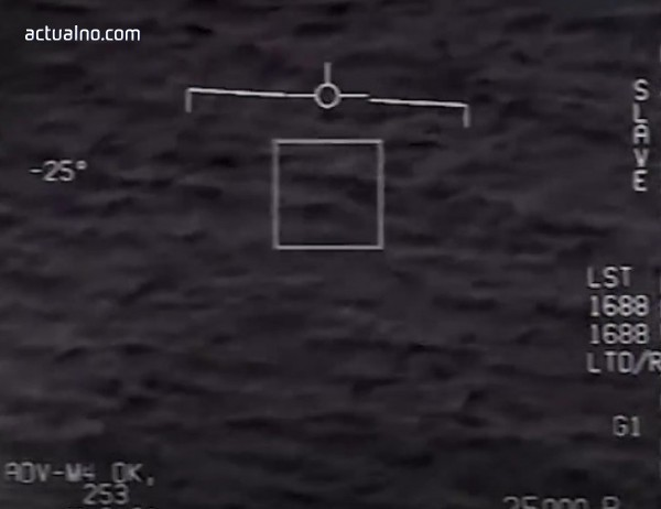 photo of Ентусиасти публикуваха ВИДЕО с НЛО на Пентагона