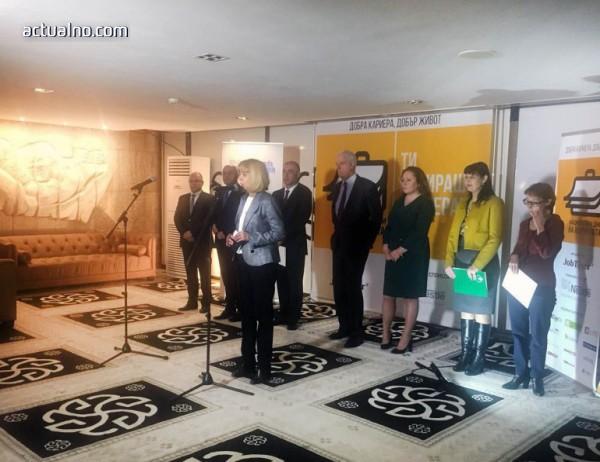 """photo of Хотел """"Маринела"""" е домакин на """"Национални дни на кариерата"""" 2018"""