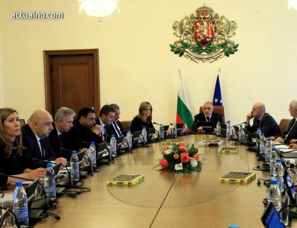 photo of В дневния ред на министрите отново влиза демографската стратегия