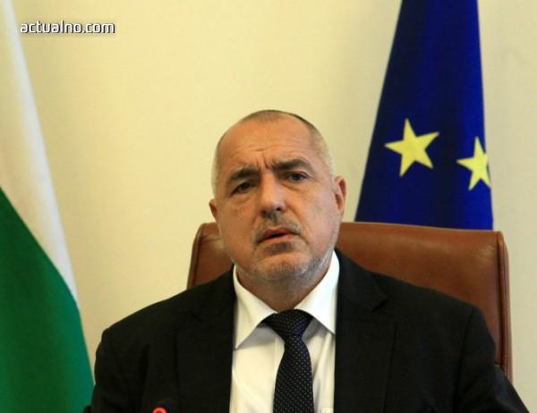 photo of Борисов като герой на Алеко Константинов в Брюксел