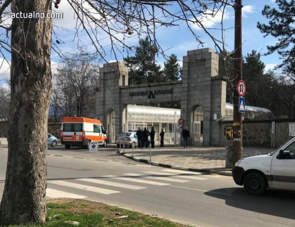 """photo of Инцидент в завод """"Арсенал"""", има загинал и ранен"""