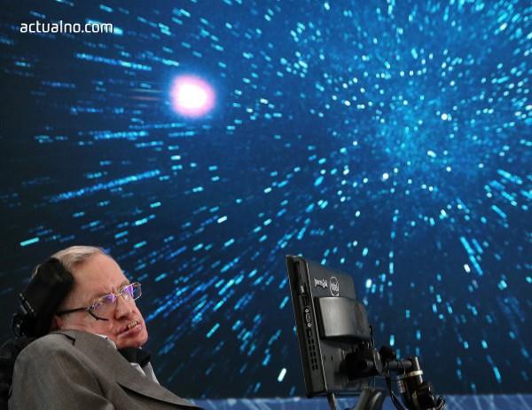 """photo of Проф. Стивън Хокинг се страхувал от делата на """"свръхчовеците"""""""