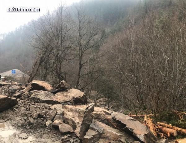 photo of Шофьорите да внимават в Смолянско заради падащи камъни