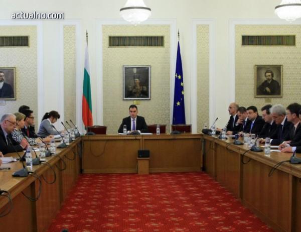 photo of Временната комисия за ЧЕЗ ще внесе проекторешение за удължаване на срока си за работа до 10 май