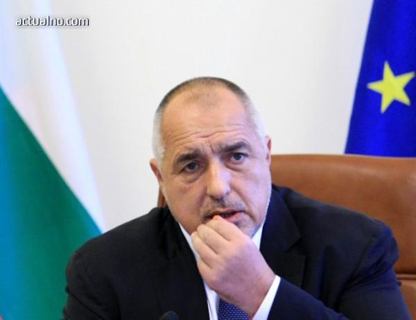 photo of Борисов ще бъде на посещение в Косово