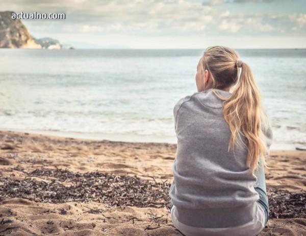 photo of Самотата наистина убива