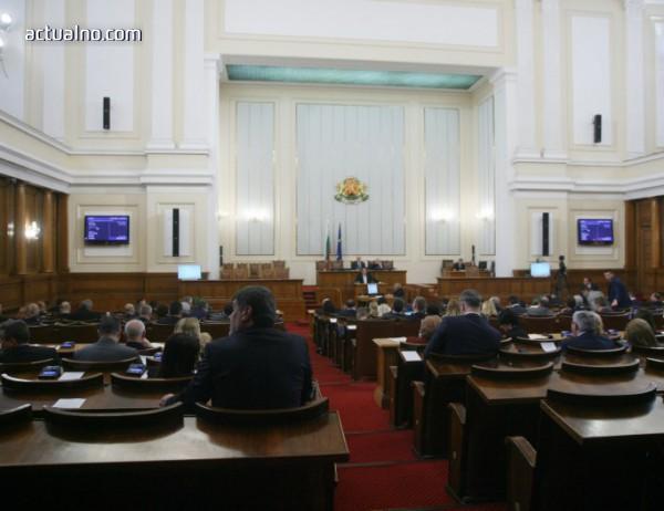 photo of Депутатите гледат на второ четене спорния законопроект за горивата
