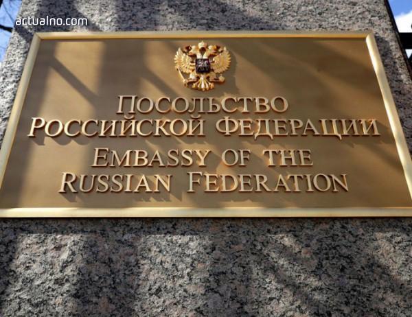 photo of Защо отпращането на руските дипломати е стратегическа грешка?