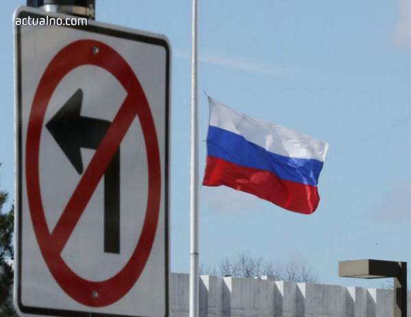 photo of Русия с предупреждение към гражданите си заради Виетнам