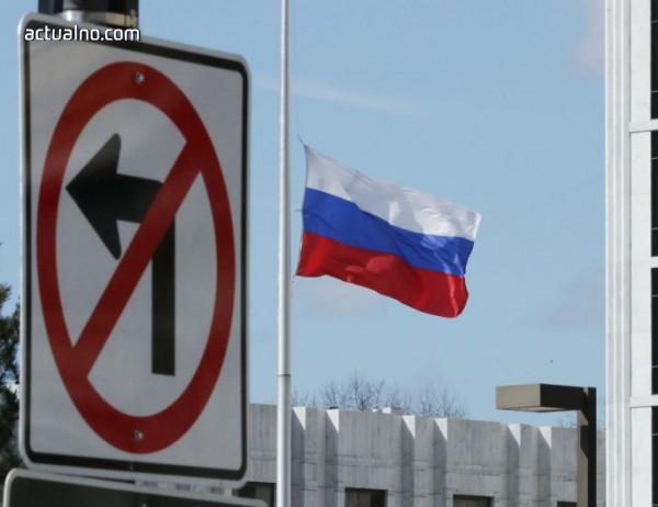 photo of Русия си прави специална офшорна зона