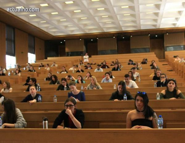photo of СУ обяви второто класиране на кандидат-студентите