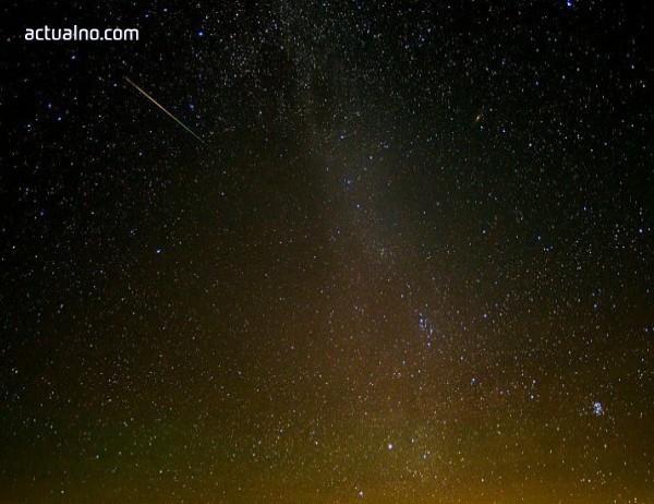 photo of НАСА публикува снимка на интересна галактика