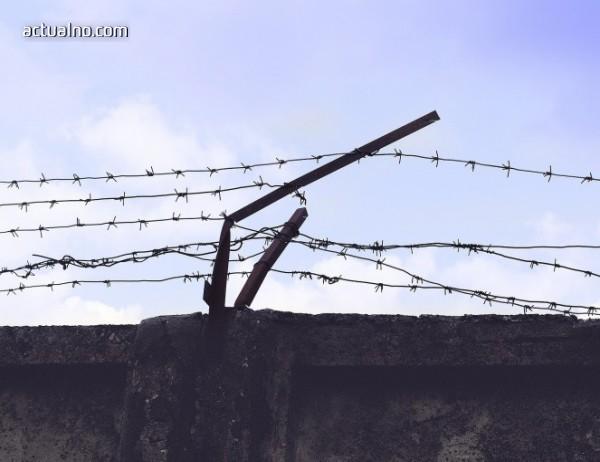photo of Прокуратурата в Пловдив ръководи търсенето на поредния избягал затворник