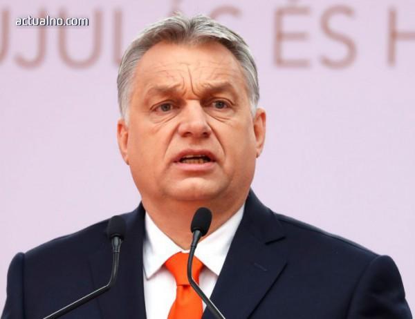 """photo of Протест срещу Орбан в Загреб, с викове """"депортирайте го"""""""