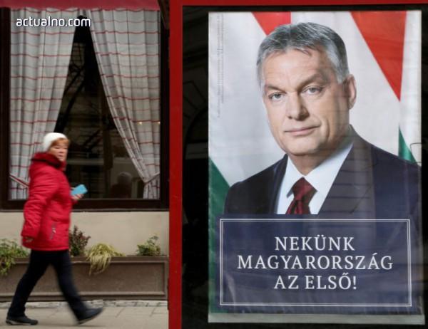 photo of Новата категорична победа на Орбан - гранична линия в Европейския съюз