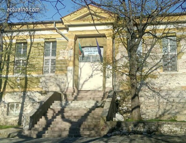 photo of Закриват Помощното училище в Асеновград