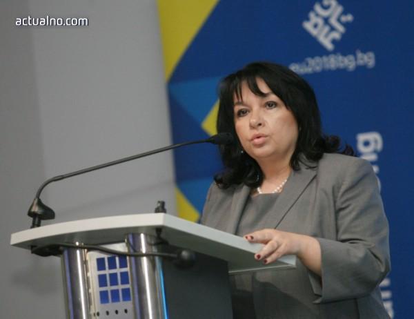"""photo of Петкова: Може да има по-евтин газ от Русия при """"обективни обстоятелства"""""""