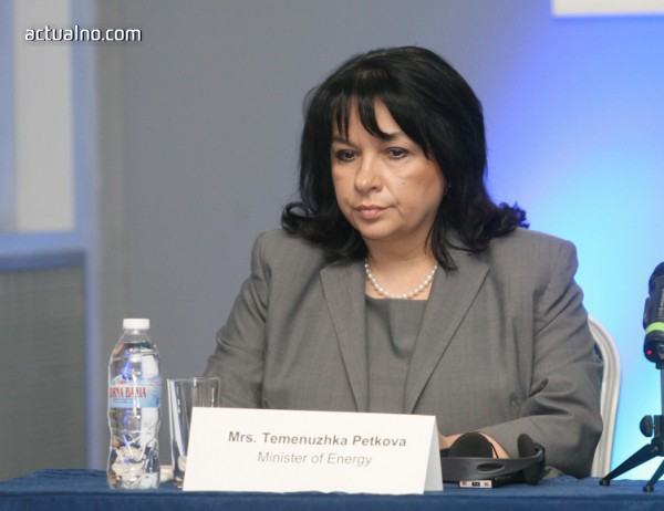 photo of САЩ предлагат да внасят втечнен газ в България вбъдеще