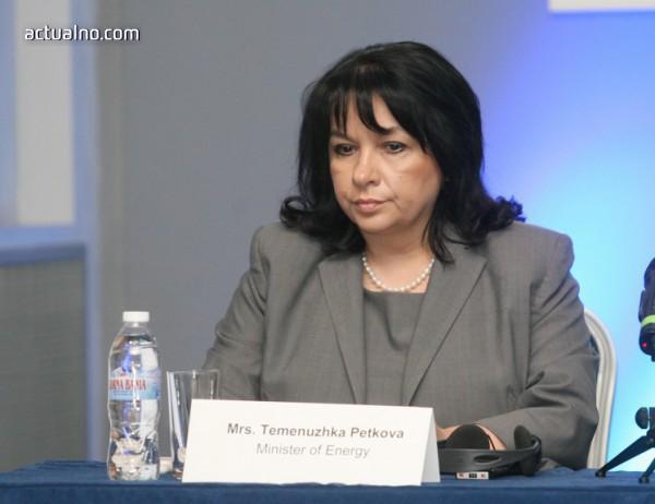 """photo of Петкова ще говори пред НС за привличане на инвеститор за """"Белене"""" """"когато бъде повикана"""""""